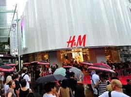 8批箱包查出质量问题 H&M两款女包因不结实被下架