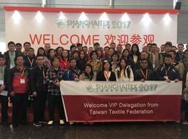 2017上海纺机展盛大开幕 浦东新国际·智汇跨界新纺织