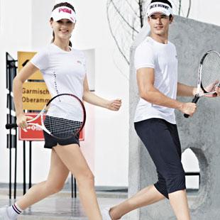 运动户外休闲装呈现高速增长阶段 花雨伞轻休闲、轻运动品牌受广泛关注!