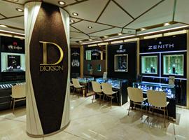 香港钟表珠宝零售商迪生创建上半财年盈利暴涨3.65倍(图)