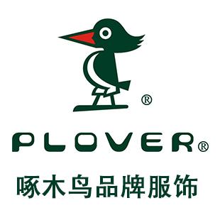 香港啄木鸟PLOVER男装诚招加盟商