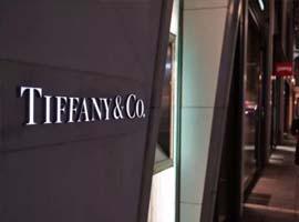 1万元Tiffany别针刷屏的背后 老树发新芽