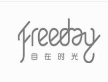 深圳自在时光有限公司