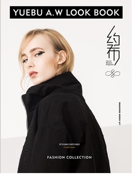 2017年约布女装秋冬新品