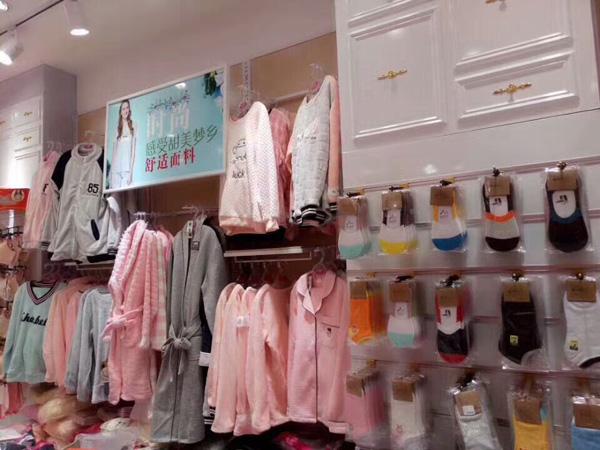 100%女人内衣白色形象店