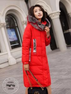 薇妮兰秋冬新款红色羽绒