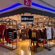 热烈祝贺卡尔诺&弗凡399店-河源分店9号即将隆重开业!