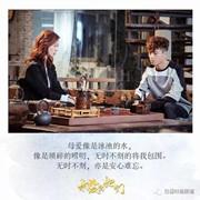 """《亲爱的她们》定档,期待杭州""""日播""""艺术总监-翁虹的精彩呈现!"""