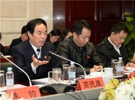 波司登集团党委书记高德康:坚守实体经济,实现新作为