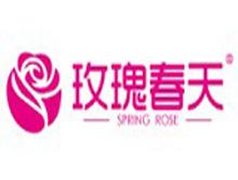 玫瑰春天内衣品牌