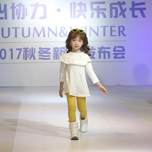 皇后婴儿国际知名童装-婴幼童装加盟品牌!