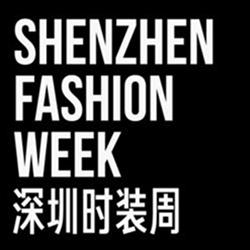 A/W 2017 深圳时装周