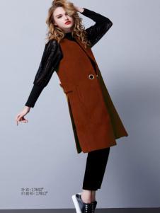 艾米女装时尚两件套