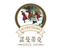 中国温州诺曼蒂克居家饰品有限公司