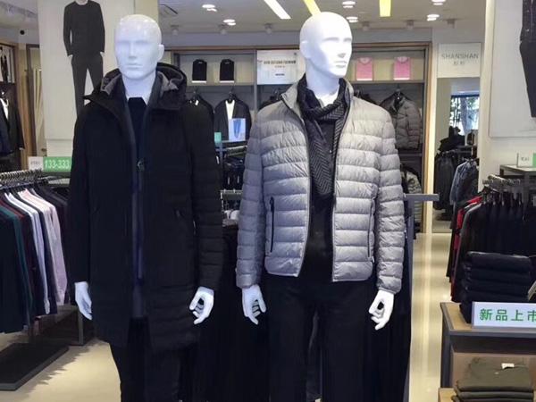 杉杉男装旗舰店