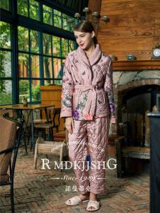 诺曼蒂克家居服秋冬新品加棉调整