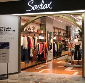 开服装店投资哪个品牌靠谱?莎斯莱思女装怎么样?