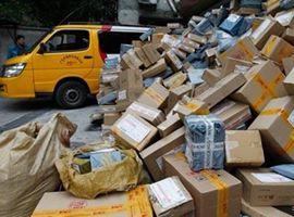 双12邮政、快递企业揽收包裹2.43亿件 同比增长38%