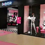 恭喜布迪设计BodyStyle荆州新店盛大开业 | 安良百货的衣橱已经打开啦