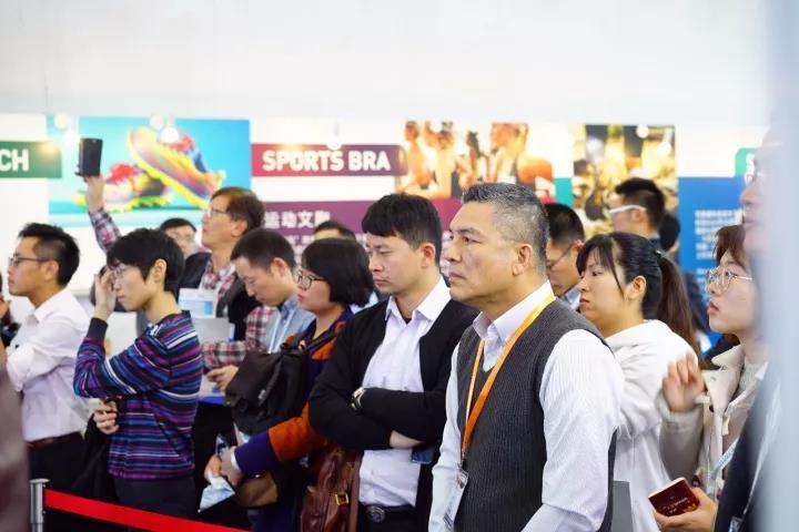2017上海纺机展