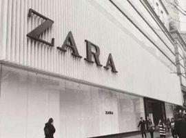 ZARA出售16家门店 欲将更多资金投入拓展线上电商
