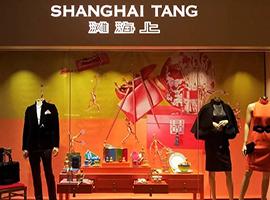 """上海滩终于终于坐不住了 转型为""""真正的高端奢侈品"""""""
