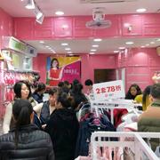热烈庆祝浙江温州罗老板牵手100%女人新店盛大开业啦!