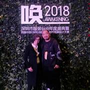 芙丽芙丽follifollie:深圳服装行业协会×潮流教父Max Xie