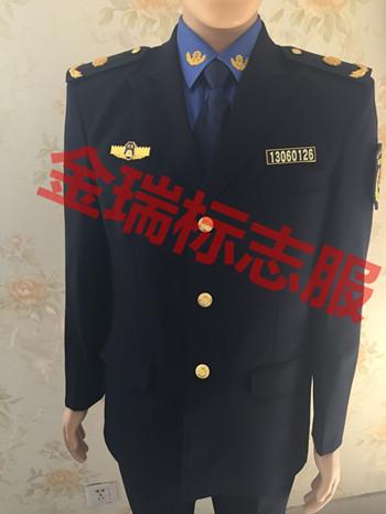 云南2017城市管理工作人员四季制服量体定做