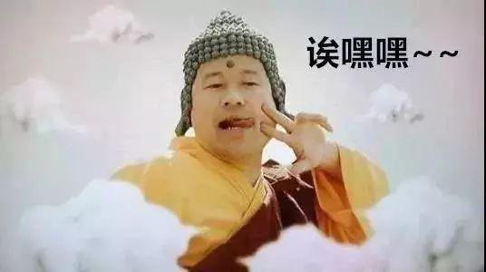 奥丽侬资讯时尚情ccqq表猫包:听说现在流行佛系v资讯?