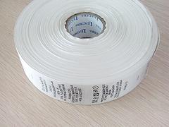 福建洗涤标厂家现货供应_优惠的水洗标