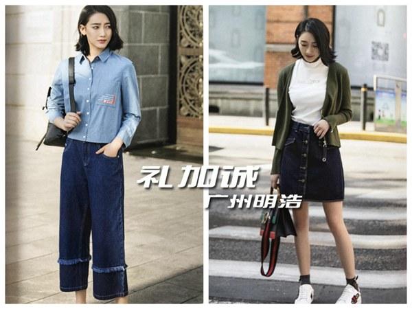 MOZI品牌折扣店货源批发VADAINI女装品牌折扣尾货
