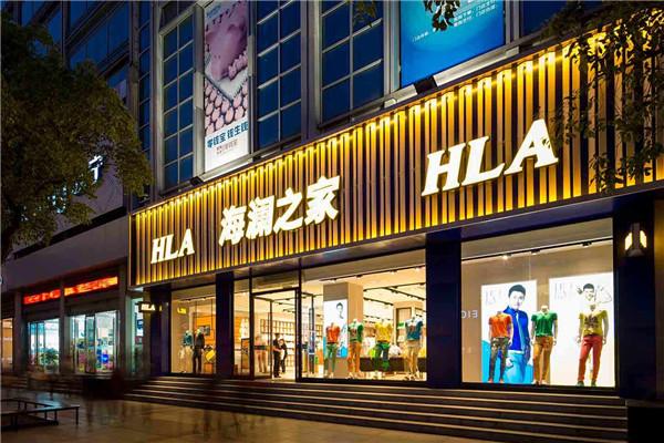 2017年中国鞋服品牌沉浮录:谁面临被清退谁战出高度?