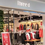 Three d | 江门奥园店盛大开业