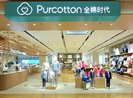全棉时代全国首家千平大店开业 消费升级更注重体验