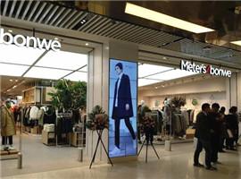 美邦品牌裂变放大招:超100家店同日开业