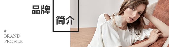 红贝缇 品牌介绍