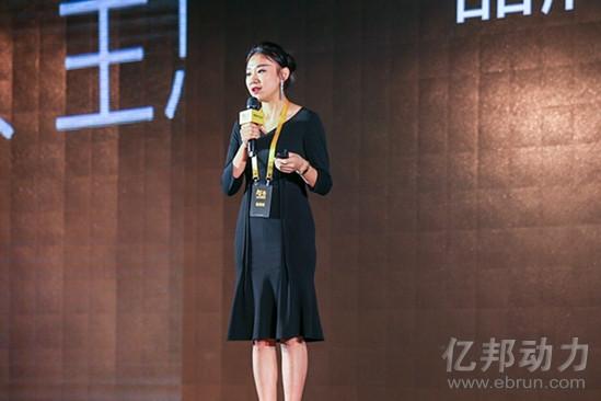 小黑裙创始人兼CEO王思明