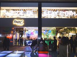 酝酿了三年YOHO!的零售商店终于开张了 里面有什么?