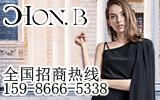 HON.B红贝缇源于1996年 诚邀加盟代理商!