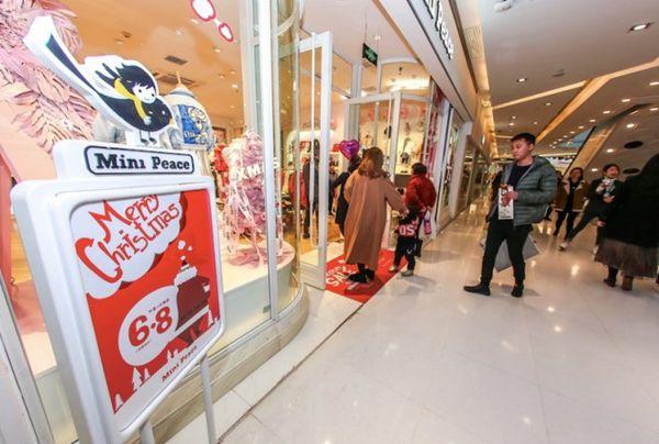 太平鸟联合万达进行圣诞大狂欢 3日销售破千万