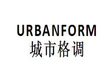 上海笕欧时装有限公司