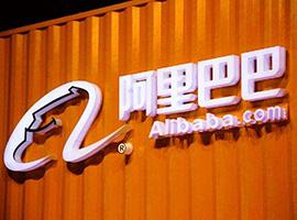 淘宝天猫将是新零售基石 聚合能力助力社会商业升级