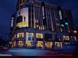 快时尚品牌Forever21再次撤店 在中国市场怎么了?