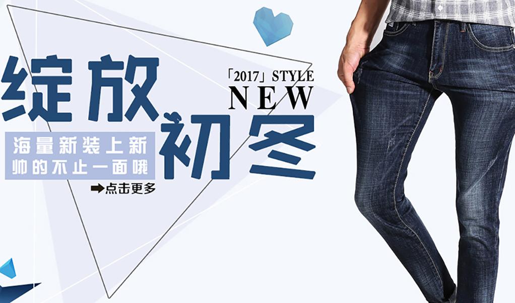 广州麦考士服装有限公司