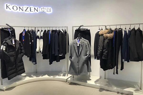 空间KONZEN12.0形象店