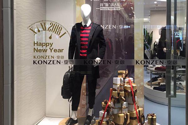 空间KONZEN12.0形象店铺品牌旗舰店店面