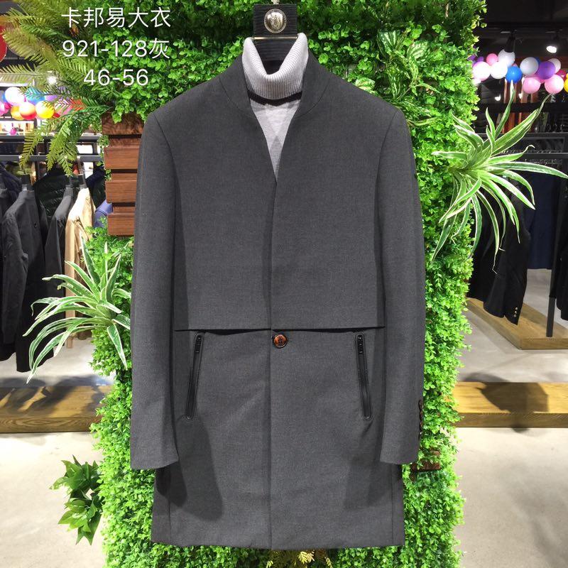 广州商务时尚休闲运动男装大衣品牌批发货源集中地