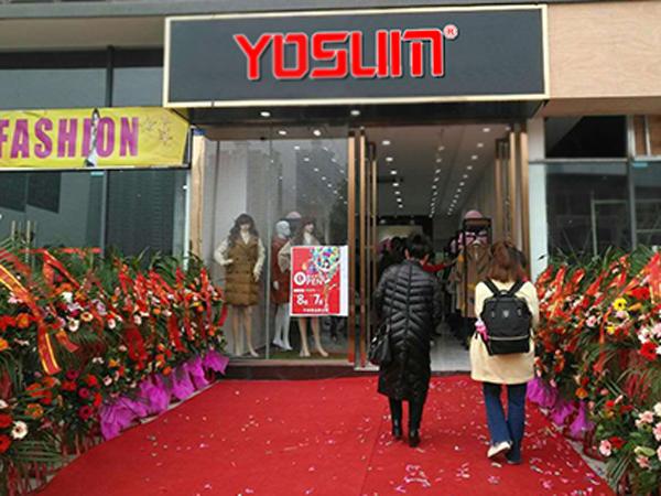 YOSUM女装店铺图