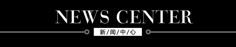 see u soon品牌新闻